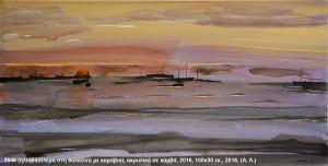 http://www.sofron.gov.gr/wp-content/uploads/2016/05/3846-Α.-Λ.-Untitled-ηλιοβασίλεμα-στη-θάλασσα-με-καράβια-ακρυλικά-σε-καμβά-2016-100Χ50-cm.-2016-300x152.jpg