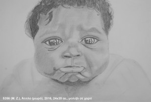 http://www.sofron.gov.gr/wp-content/uploads/2016/05/5356-Μ.-Ζ.-Untitled-μωρό-2016-24x35-cm-μολύβι-σε-χαρτί-Kopie-300x203.jpg