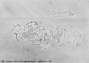 http://www.sofron.gov.gr/wp-content/uploads/2016/05/6494-X.-L.-Untitled-Γκουέρνικα-Προσφύγων-μολύβι-σε-χαρτί-35x50-cm-2016-300x212.jpg