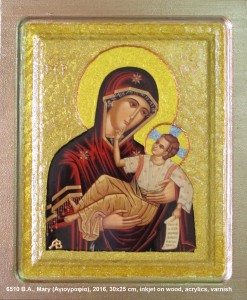 http://www.sofron.gov.gr/wp-content/uploads/2016/05/6510-B.A.-Mary-Αγιογραφία-2016-30x25-cm-inkjet-on-wood-acrylics-varnish-247x300.jpg