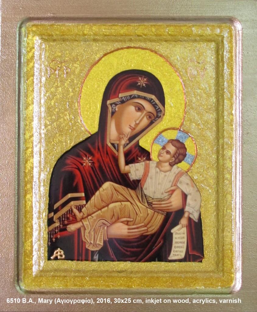 http://www.sofron.gov.gr/wp-content/uploads/2016/05/6510-B.A.-Mary-Αγιογραφία-2016-30x25-cm-inkjet-on-wood-acrylics-varnish-844x1024.jpg