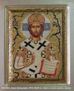 http://www.sofron.gov.gr/wp-content/uploads/2016/05/6512-B.A.-Jesus-Αγιογραφία-2016-30x25-cm-inkjet-on-wood-acrylics-varnish-246x300.jpg