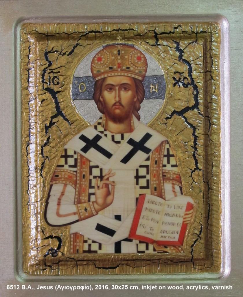 http://www.sofron.gov.gr/wp-content/uploads/2016/05/6512-B.A.-Jesus-Αγιογραφία-2016-30x25-cm-inkjet-on-wood-acrylics-varnish-840x1024.jpg