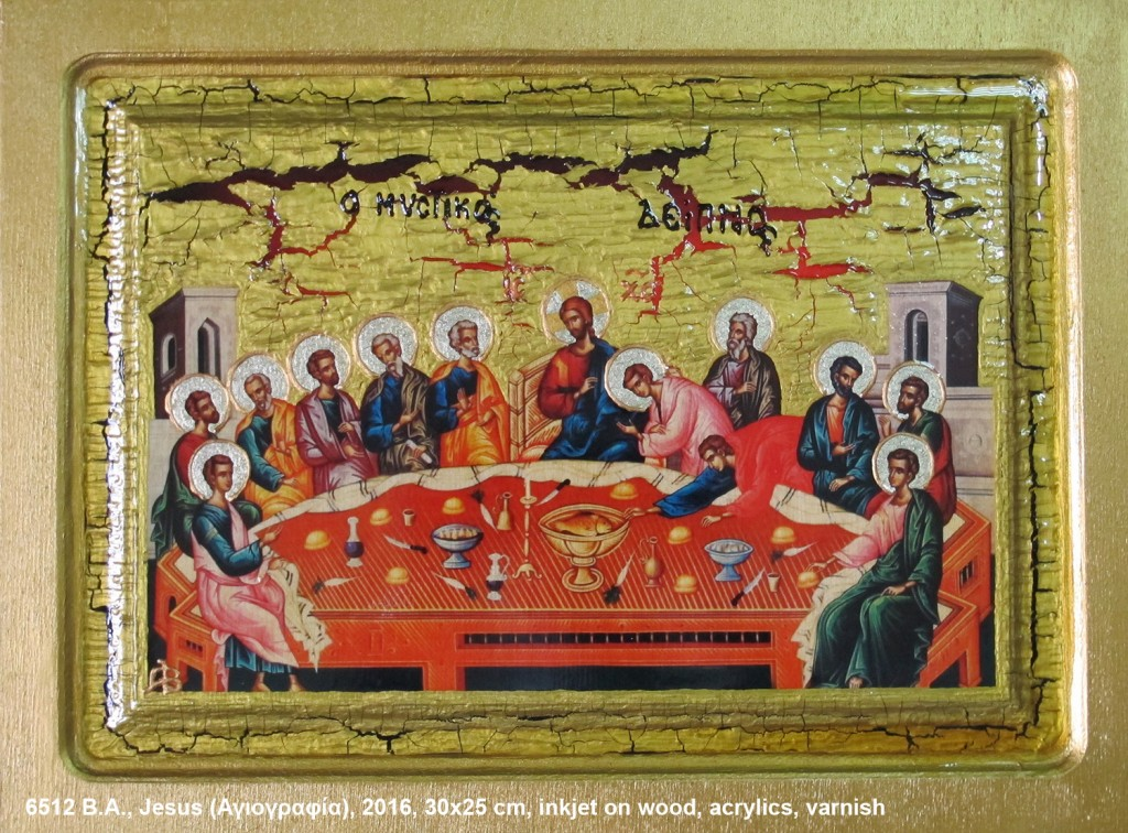 http://www.sofron.gov.gr/wp-content/uploads/2016/05/6513-B.A.-Last-Supper-Αγιογραφία-2016-30x40-cm-inkjet-on-wood-acrylics-varnish-1024x756.jpg