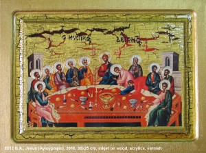 http://www.sofron.gov.gr/wp-content/uploads/2016/05/6513-B.A.-Last-Supper-Αγιογραφία-2016-30x40-cm-inkjet-on-wood-acrylics-varnish-300x222.jpg
